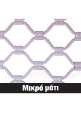 <b>Άνοιγμα Ρόμβου:</b>  Π7cm - Y4,5cm. Χρησιμοποιείται κυρίως σε χρυσοχοεία και σε καταστήματα με μικρού μεγέθους εμπορεύματα.