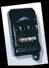 Remote controls Allows remote opening and closing of the garage door without requiring that you get out of your car at all (optional equipment).