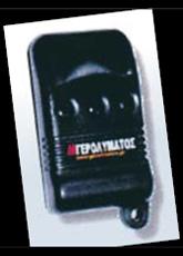 Τηλεκοντρόλς Επιτρέπει το άνοιγμα και κλείσιμο της γκαραζόπορτας από μακριά, χωρίς να χρειαστεί να βγείτε καθόλου από το αυτοκίνητο σας (έξτρα εξοπλισμός).